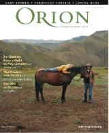 OrionCover